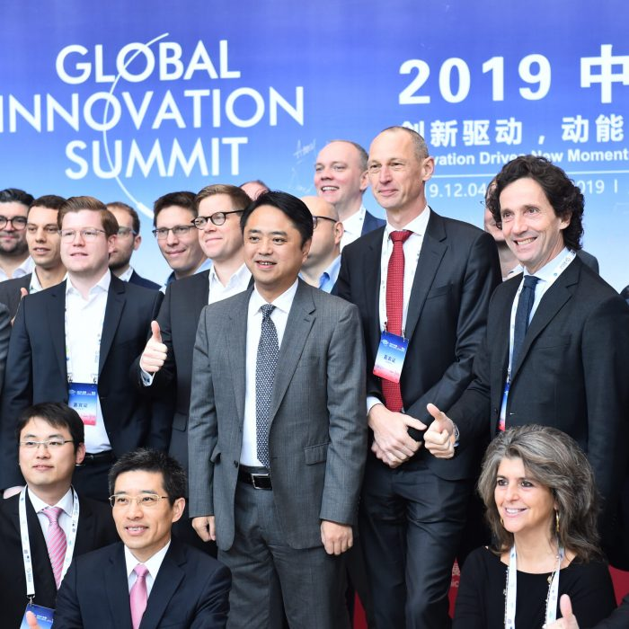 Global Innovation Summit 2019